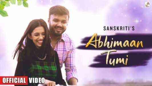 Abhimaan Tumi Full Lyrics