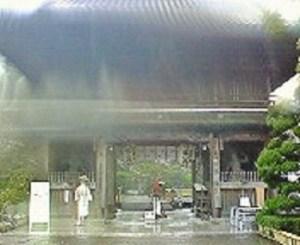 一番札所竺和山 一乗院霊山寺の山門