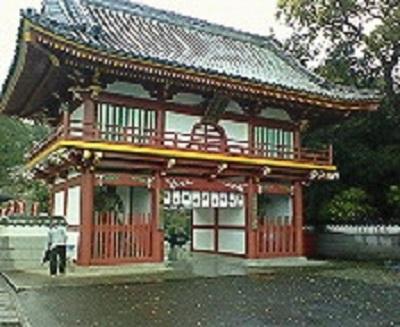 第二番札所日照山 無量寿院極楽寺の山門