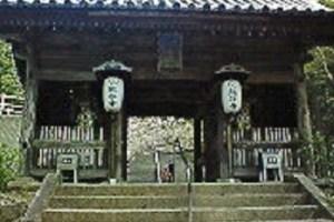 八番札所熊谷寺山門