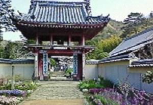 第四番札所 黒巌山 遍照院 大日寺の山門