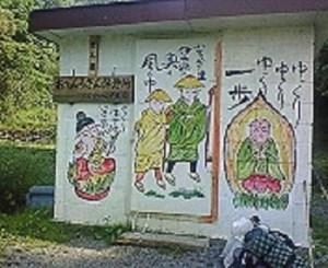 松尾トンネル手前の遍路小屋。正面外観。