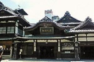 日本最古の温泉?道後温泉なう。