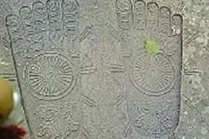 46番札所医王山 養珠院 浄瑠璃寺の仏足石。