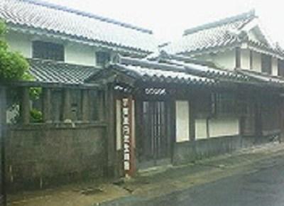 平賀源内の生家&資料館