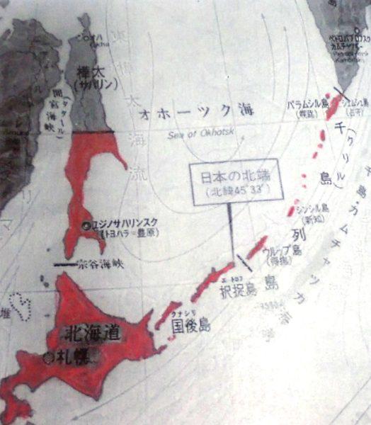 千島列島も南樺太も日本の領土。