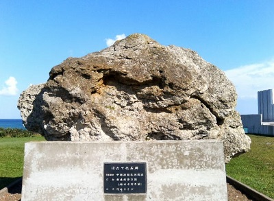 ホタテ化石群。