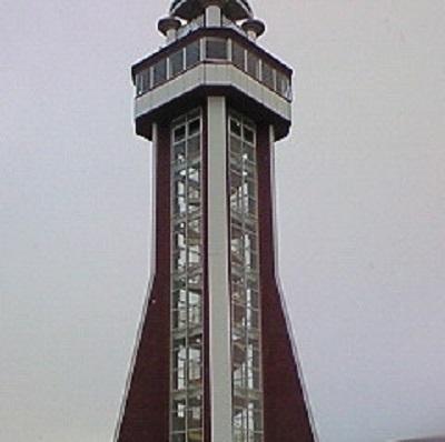 秩父別開基100年記念塔
