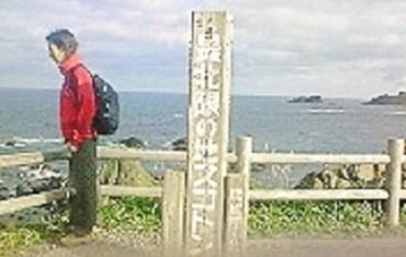 2010/07/31 06:48 最北限のスコトン岬