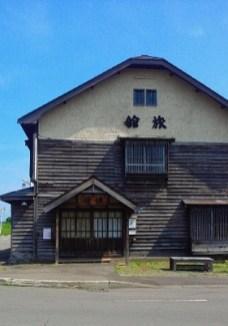 2011/ 7/ 3 14:05 旧黒瀬旅館