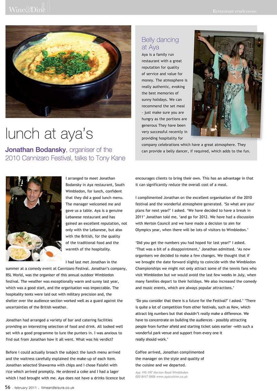 Lunch At Aya's