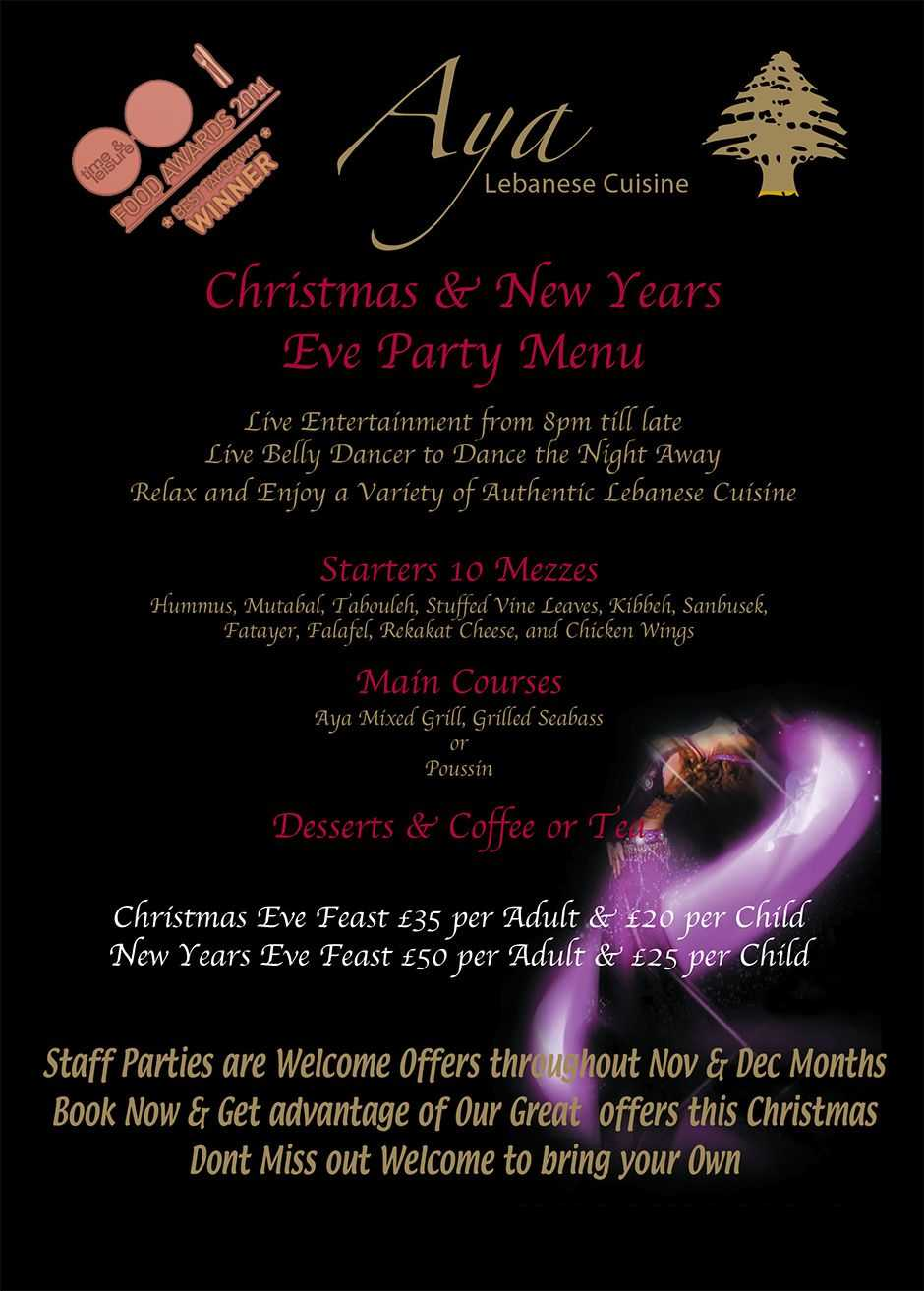 Christmas & New Year's Eve 2012 Party Menu
