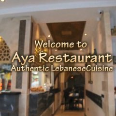 Welcome To Aya Restaurant