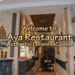 Welcome To Aya Restaurant