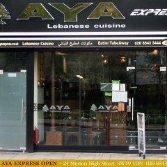Aya Two