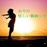 レンジ場面での戦い方 総集編 HD