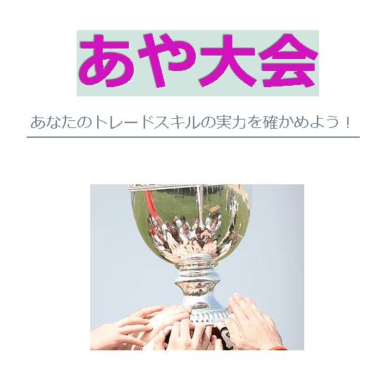 SnapCrab_NoName_2017-9-12_23-11-40_No-00.png