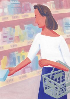 女性 スーパー