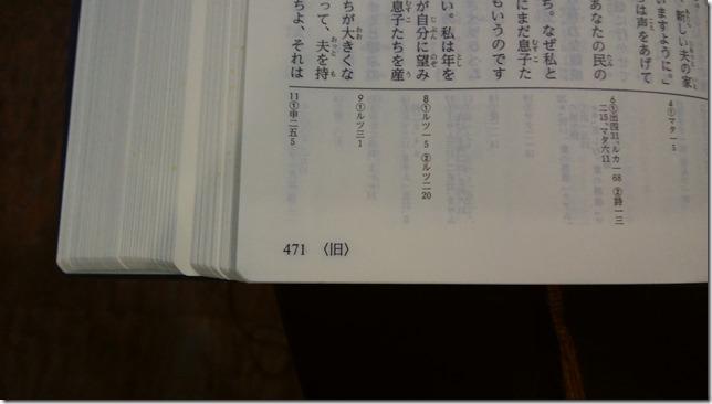 DSC_3138