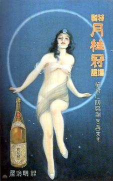 1933r.