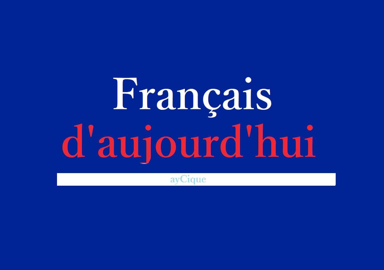 今日のフランス語