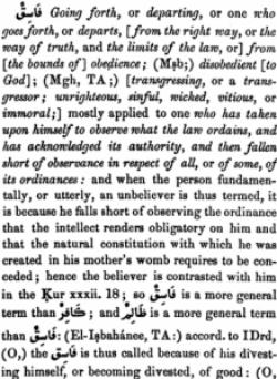 arabic dictionary quran