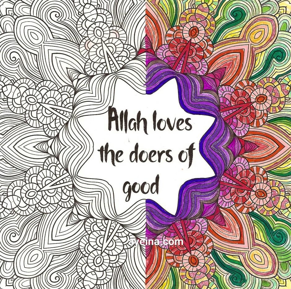 Allaah loves the doer of good