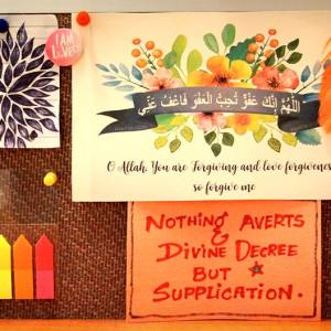 supplication night of decree printable free A4 watercolor flowers ribbon marriya malik desk inspiration decor