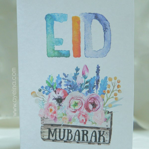 eid mubarak watercolor flowers card