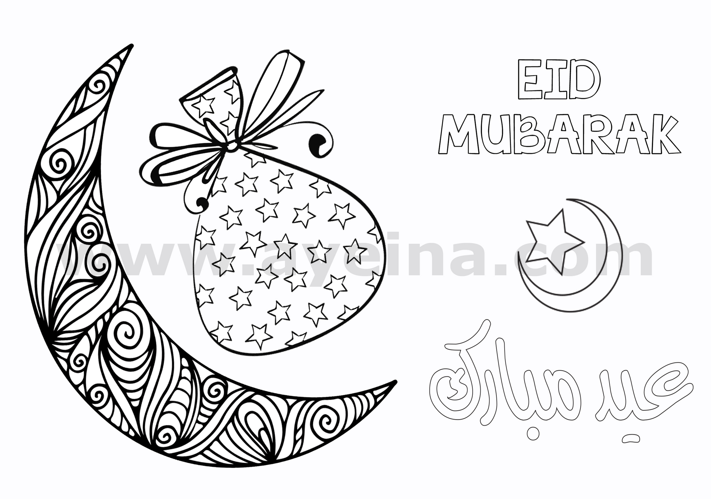 Eid Mubarak Free Coloring Card For Kids