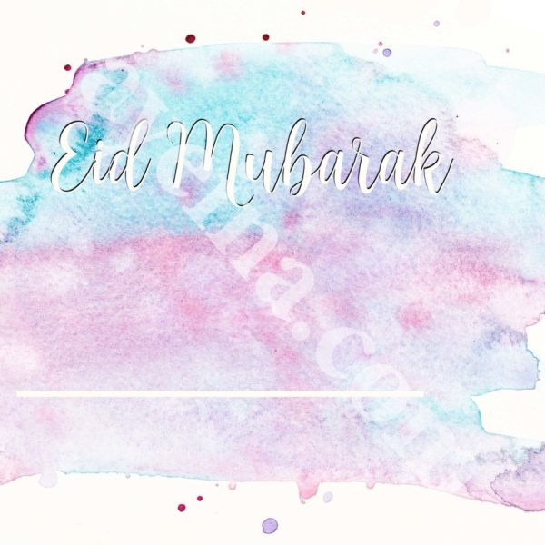 eid table setting elegant feminine watercolor hand lettered font