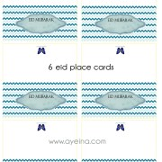 6 eid place cards - AYEINA estore4a
