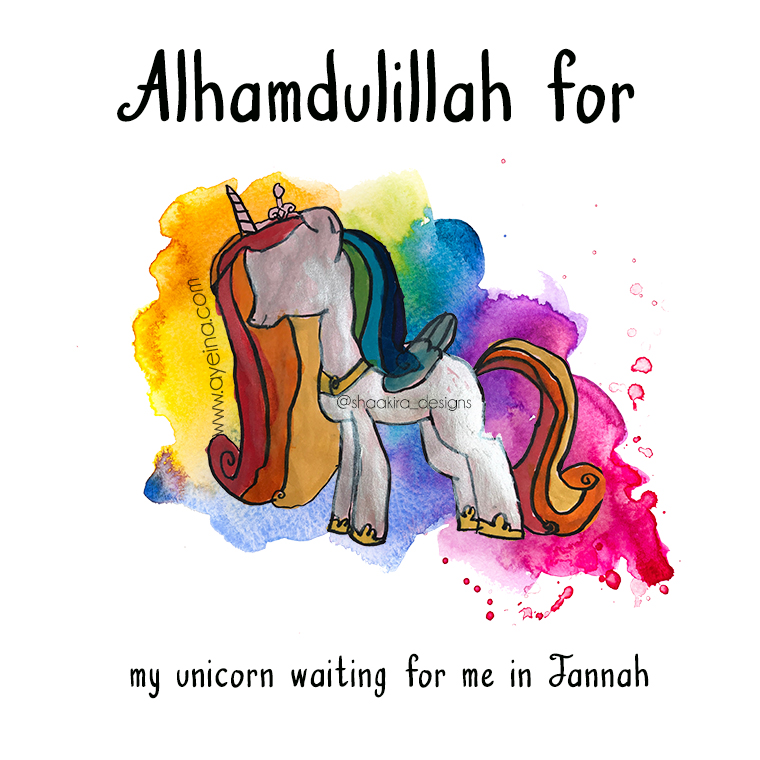 shaakira designs, uncorn, watercolors, rainbows, 8 year old muslim child, emaan boost, jannah description by kids