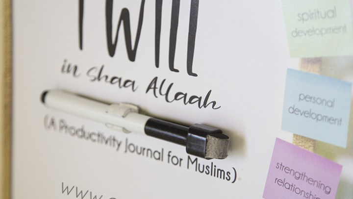 Productivity Journal for Muslims (I will in shaa Allaah)