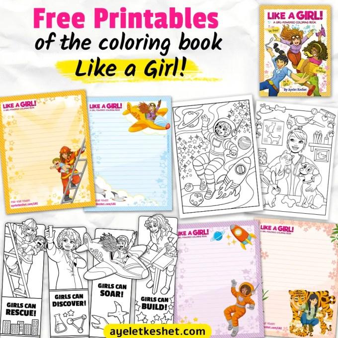New Free printables of \'Like a Girl!\' - Ayelet Keshet