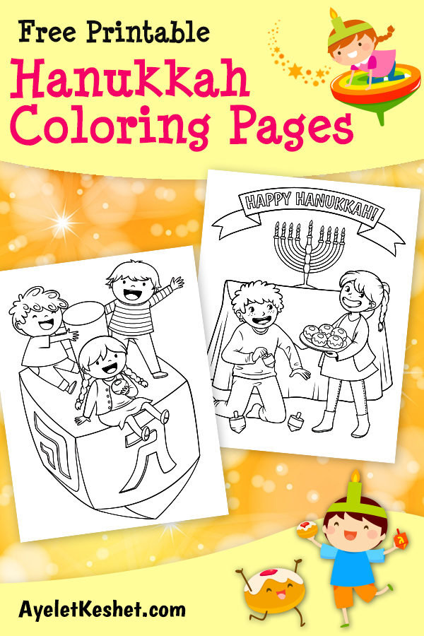 Happy Hanukkah Coloring Page - Classroom | Happy hanukkah ... | 900x600