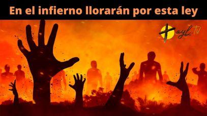 varwwwhtmlwp-contentuploads202012En-el-infierno-llorarán-por-esta-ley.jpg