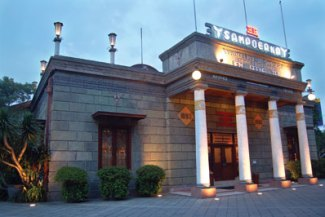 House of Sampoerna - Ayorek Space