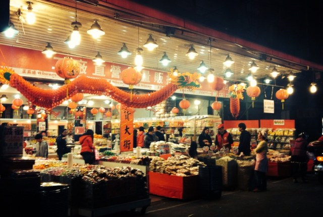Toko permen dan cemilan Xin Cia di Taipei