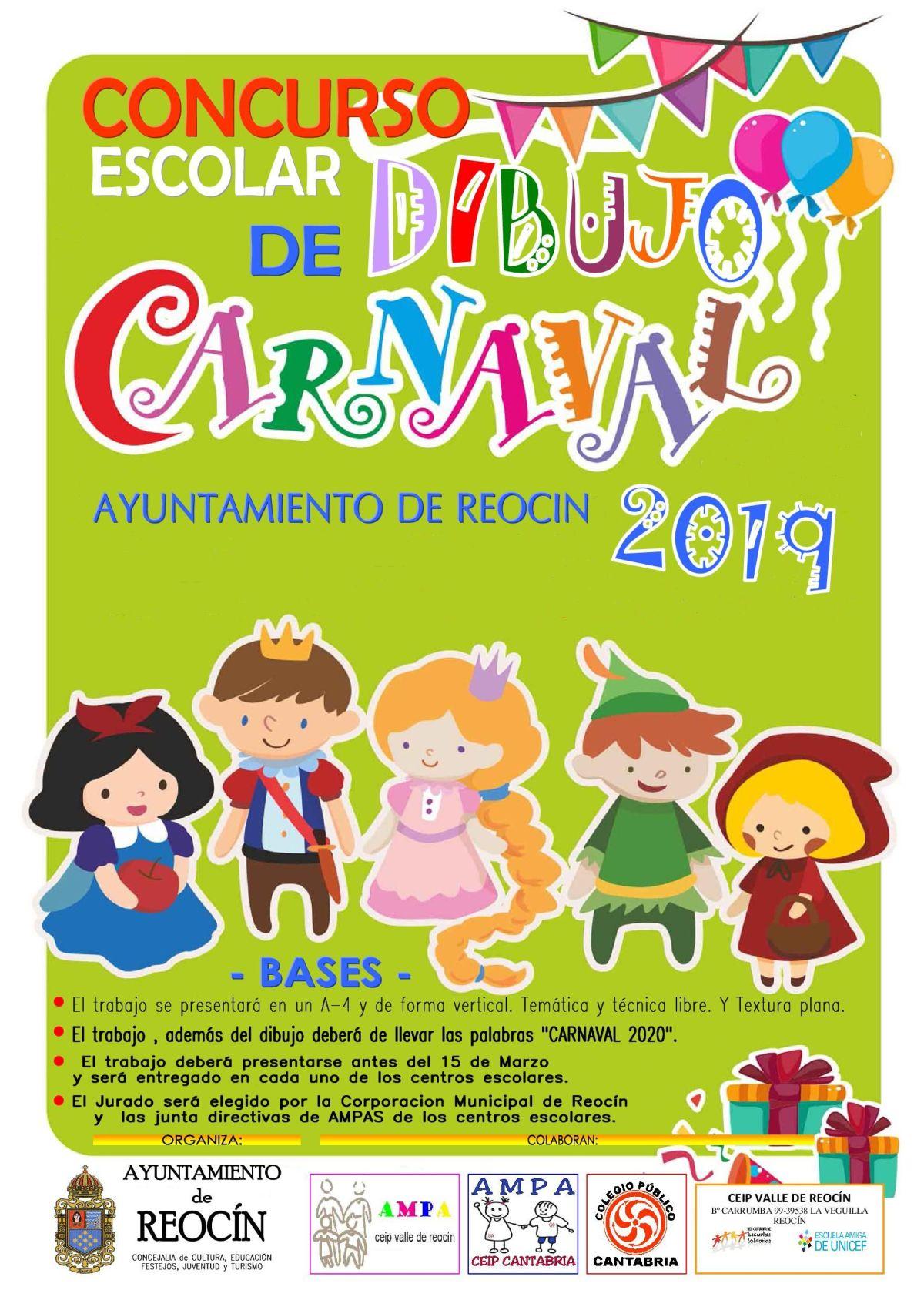 cartel concurso escolar de dibujo de carnaval 2019