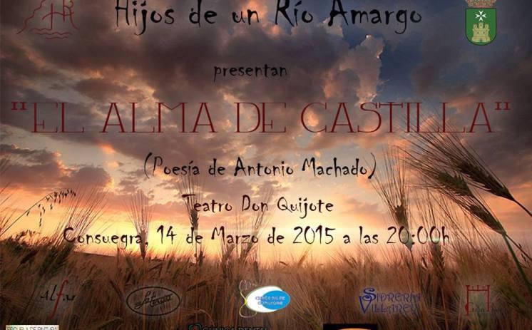 cartel-recital-poetico-2015-hijos-rio-amargo.jpg - 101.00 KB