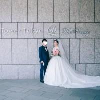 ザ・プリンスパークタワー東京結婚式