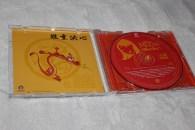 cd mulan (3)