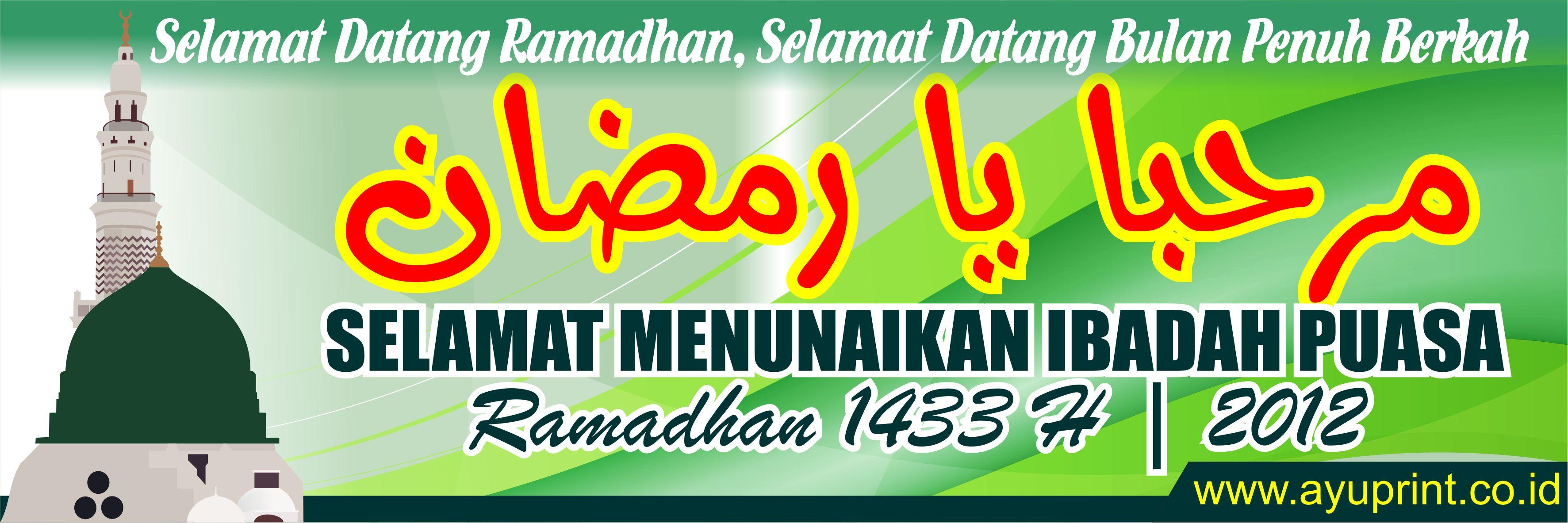 Bakgrunnsbanner Idul Fitri Cdr Reglimi S Blog