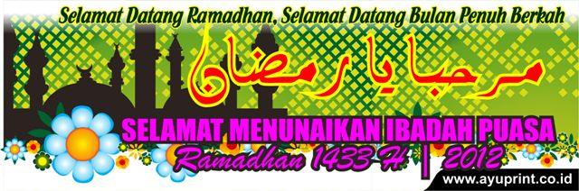 Download Gratis Desain Spanduk Ramadan 1433 2012 Masehi Gratis Format Vector