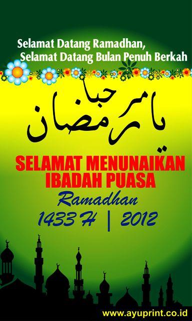 Download Gratis Desain Spanduk Ramadan - 7-Banner-Ramadhan-Vector-Masbadar-2012