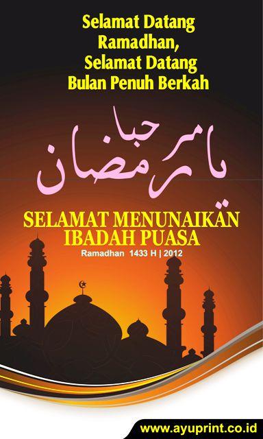 Download Gratis Desain Spanduk Ramadan - 8-Banner-Ramadhan-Vector-Masbadar-2012