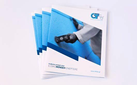 Company-Profile-sebagai-Media-Promosi-dan-Media-Referensi-Download-Contoh-Desain-Desain-Company-Profile-23a