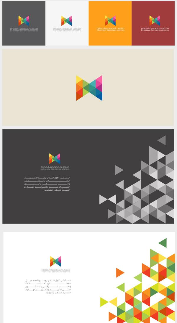 Contoh-Desain-Corporate-Identity-Design-untuk-Branding-Bisnis-Perusahaan-28