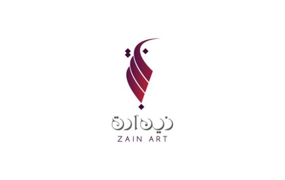 Desain Logo Islami Berbahasa Arab dari Timur Tengah - Desain-Logo-Arabic-15-Zain-Art